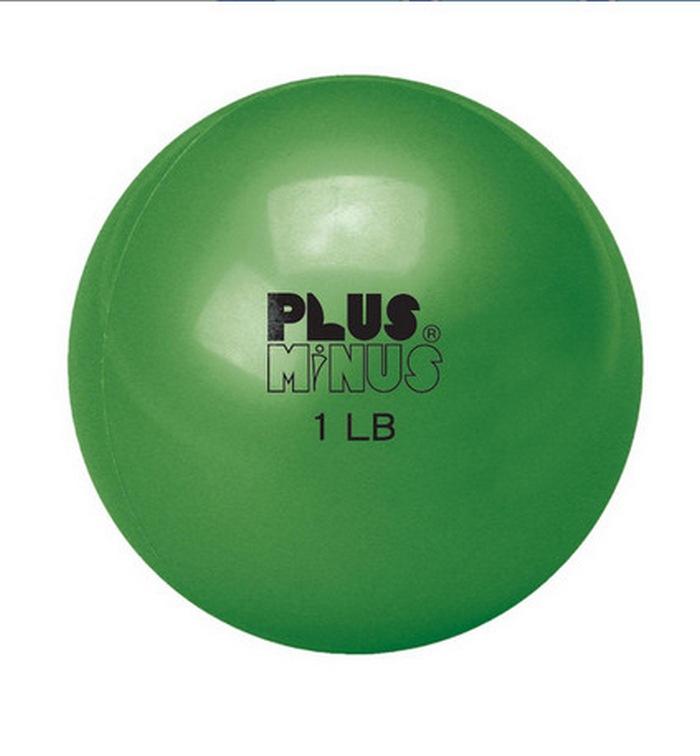Гимнастический мяч Plus-Minus 0,45 кг EG1791