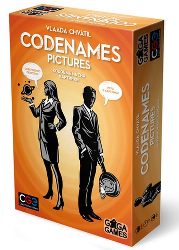 Настольная игра GAGA quot;Кодовые имена. Картинки quot; настольная игра gaga чак смельчак gg062