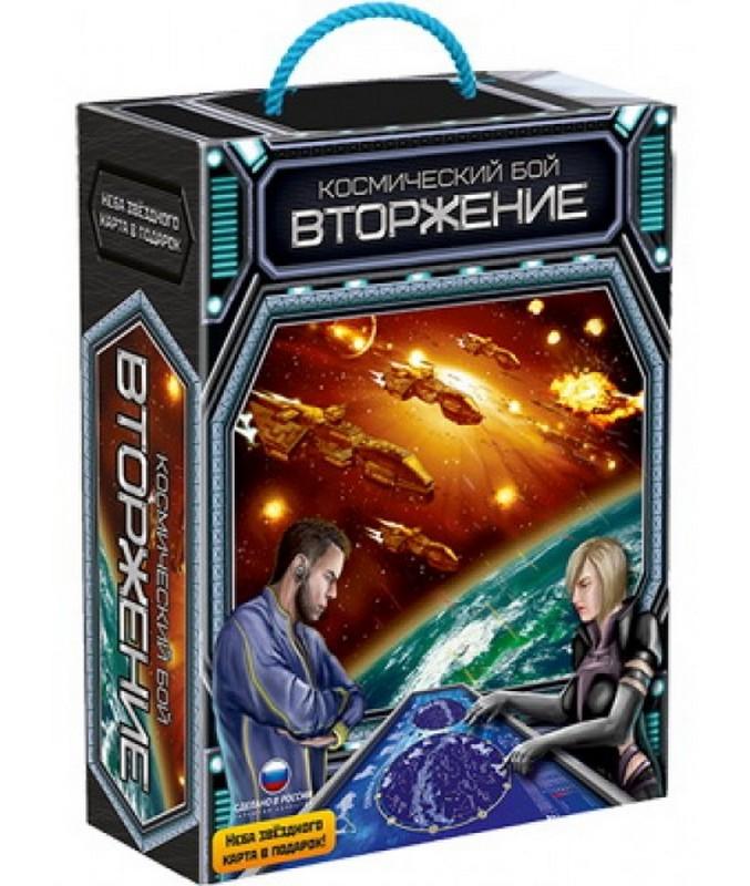 Купить Настольная игра Космический Бой. Вторжение bp10034, Настольные игры