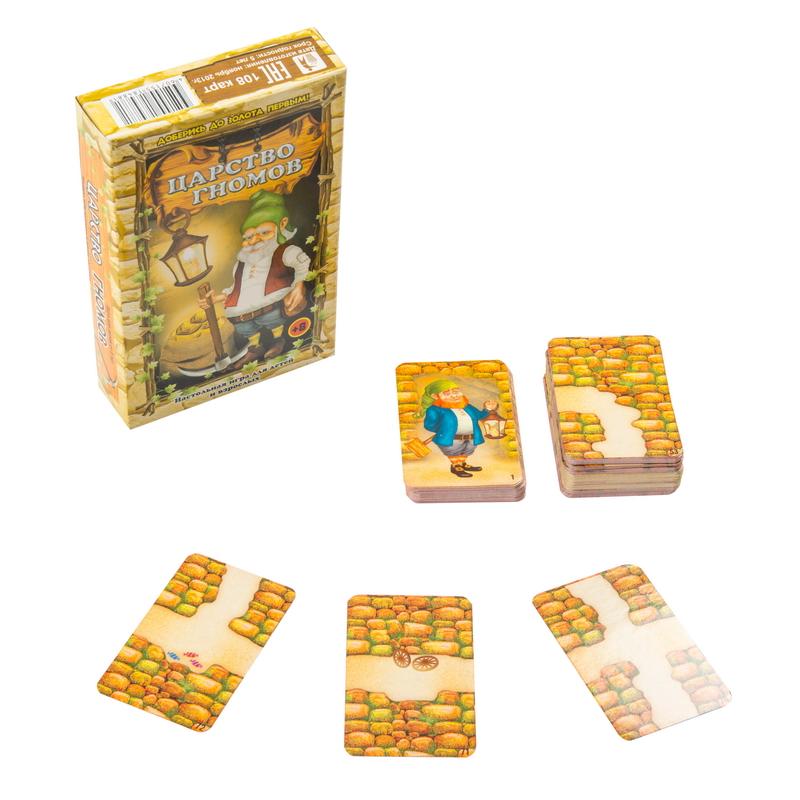 Карточная игра Царство Гномов zdcg