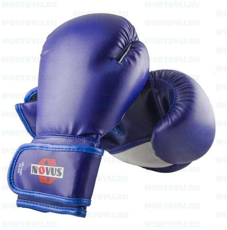 Перчатки боксерские Novus LTB-16301, 12 унций S/M, синие фото