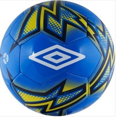 Мяч футбольный любительский р.5 Umbro Neo Trainer 20877U-FGJ