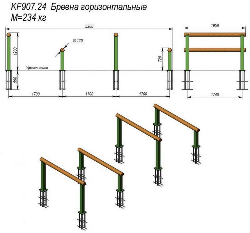 Купить Бревна горизонтальные V-Sport KF907.24,