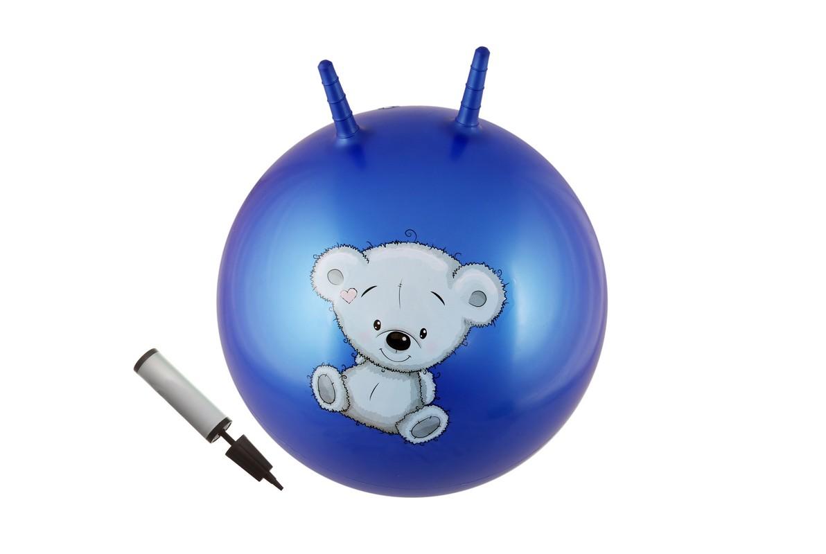 Мяч с двумя ручками + насос Body Form BF-CHBP02 D=55 см синий