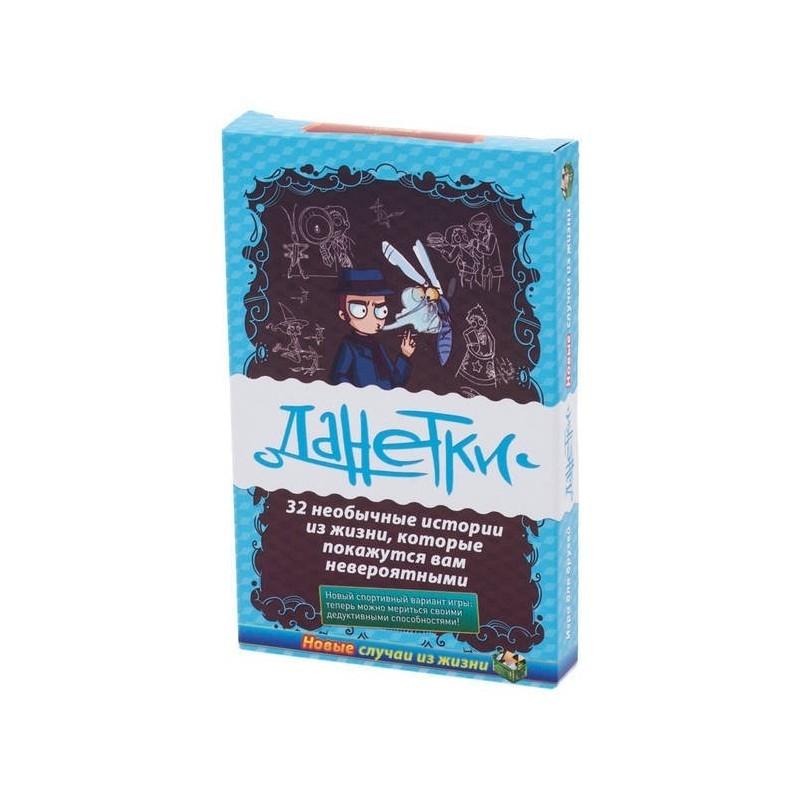 Купить Настольная игра Magellan Данетки. Случай из жизни новые (на русском) mag00827, Настольные игры