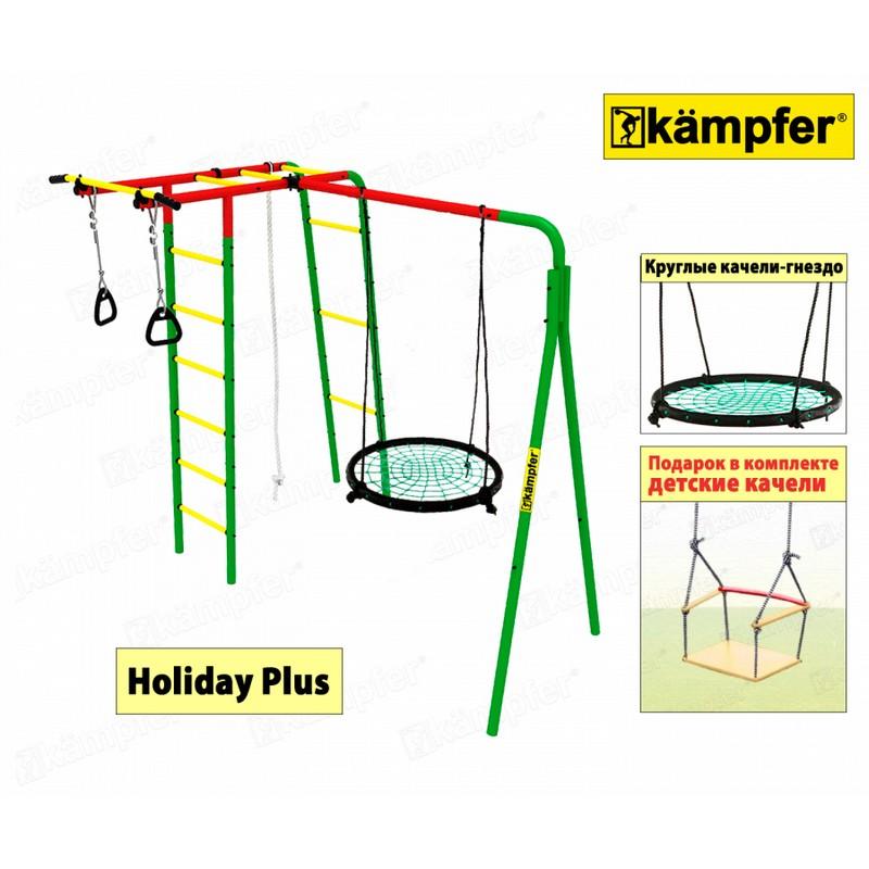 Купить Спортивно-игровой комплекс Kampfer Holiday Plus (Гнездо среднее),