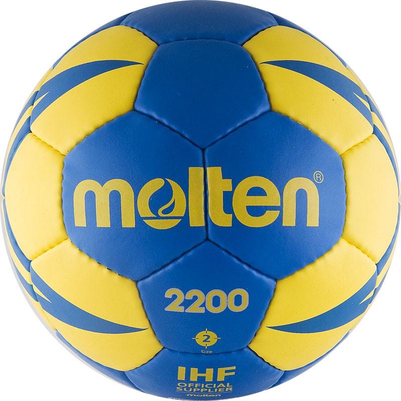 Мяч гандбольный Molten 2200 р.2 H2X2200-BY от Дом Спорта