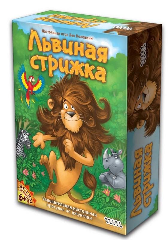 Настольная игра Hobby World Львиная Стрижка