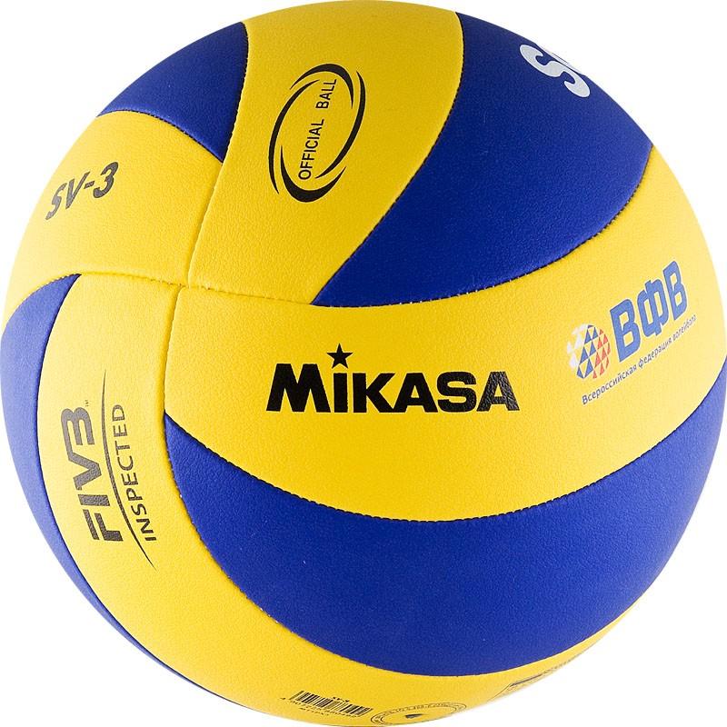 Мяч волейбольный Mikasa SV-3 №5 цена