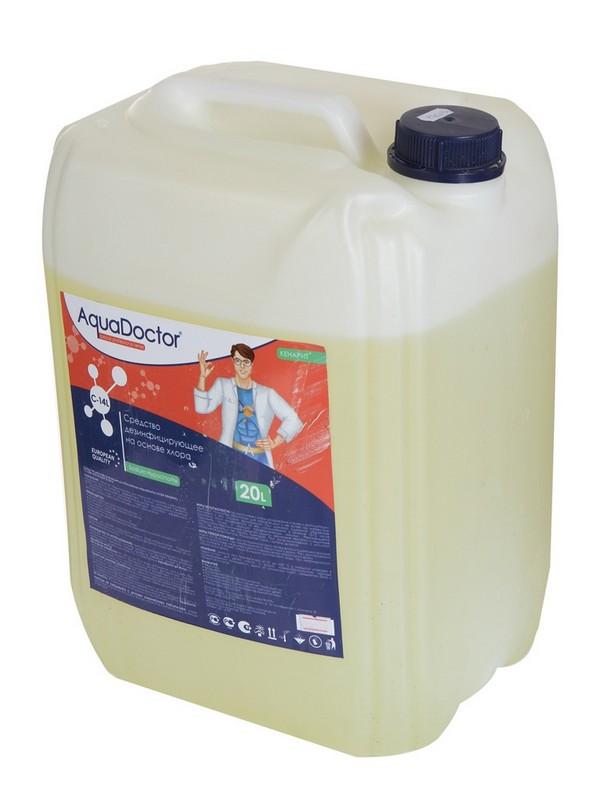 Купить ХЛОР, 20л канистра, жидкость для дезинфекции воды AquaDoctor AQ24311 (водный раствор гипохлорита натрия) (CL-14-20),