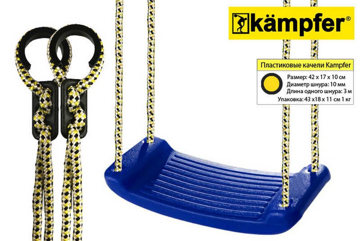 Купить Пластиковые навесные качели Kampfer 53653 Синий,