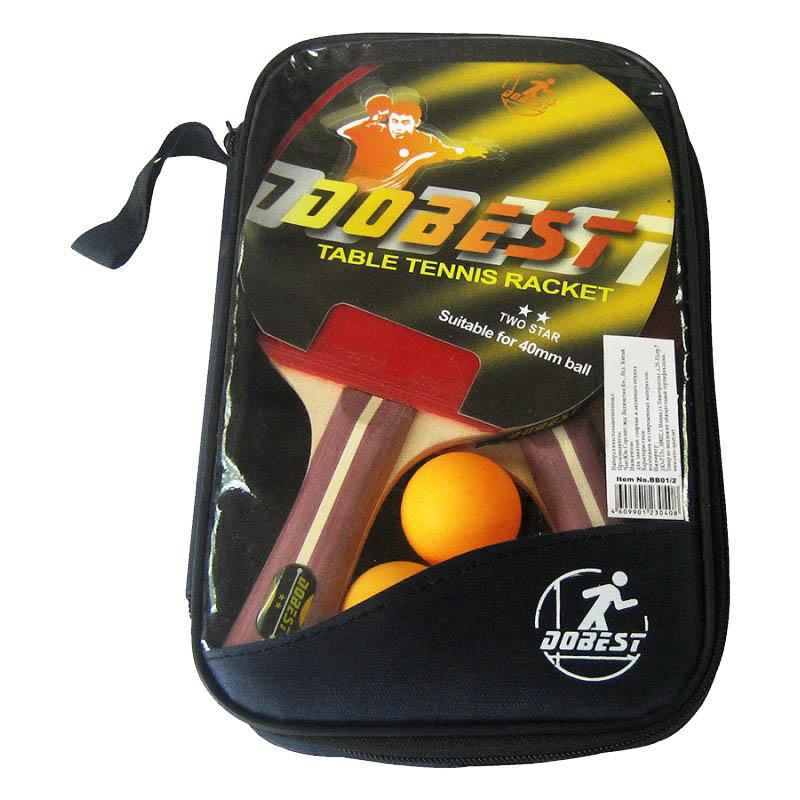 Купить Набор для настольного тенниса Dobest BB01 2 ракетки + 3 мяча,