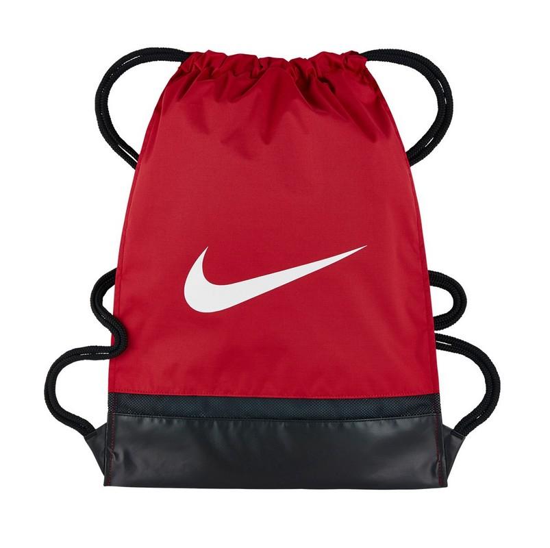 Рюкзак-мешок Nike Brsla Gmsk BA5338-657