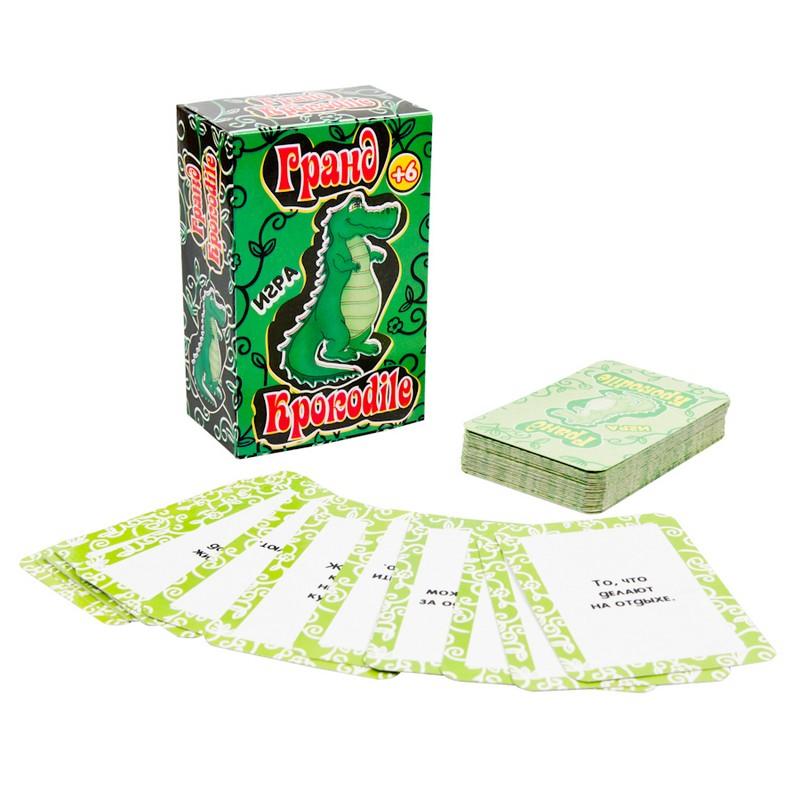 Игра Гранд Крокодил zdkro2