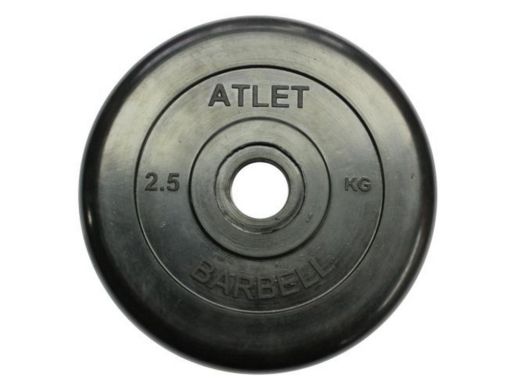 Диск обрезиненный d31мм MB Barbell Atlet 2,5 кг черный
