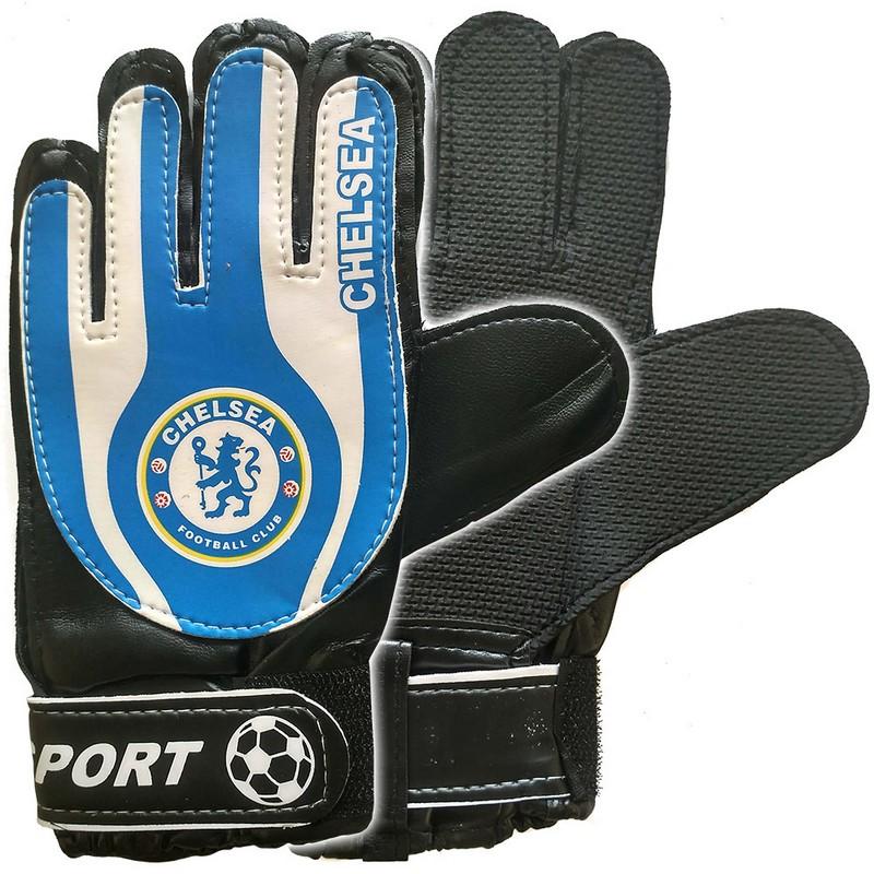 Купить Перчатки вратарские Chelsea E29478-1 Cиний, NoBrand