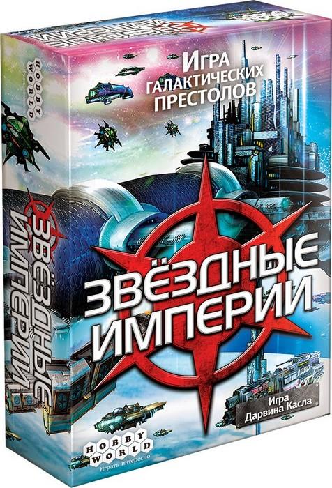 Настольная игра Звездные Империи (2-е рус. изд.) 1494