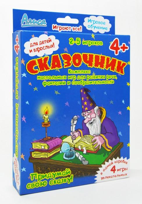 Купить Настольная игра Сказочник al05, NoBrand