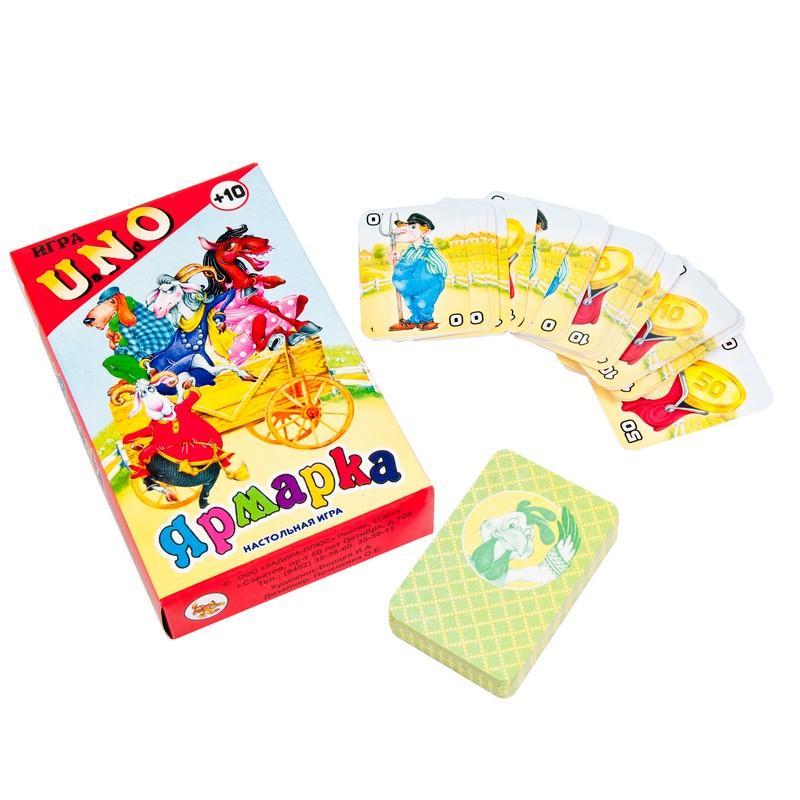 Карточная игра УНО Ярмарка zdunoyar