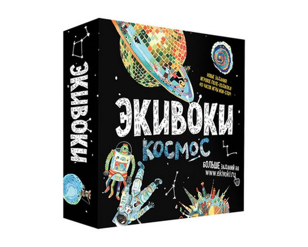 Купить Настольная игра Hobby World Экивоки. Космос, Настольные игры