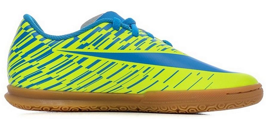 Бутсы футзальные детские Nike Bravatax II Ic 844438-700, желт/гол.