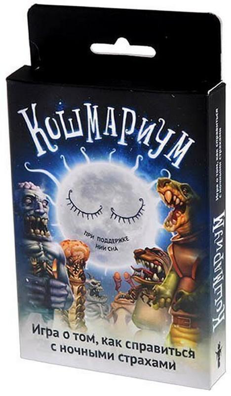 Купить Настольная игра Magellan Кошмариум. 2-е издание (на русском) mag10157, Настольные игры