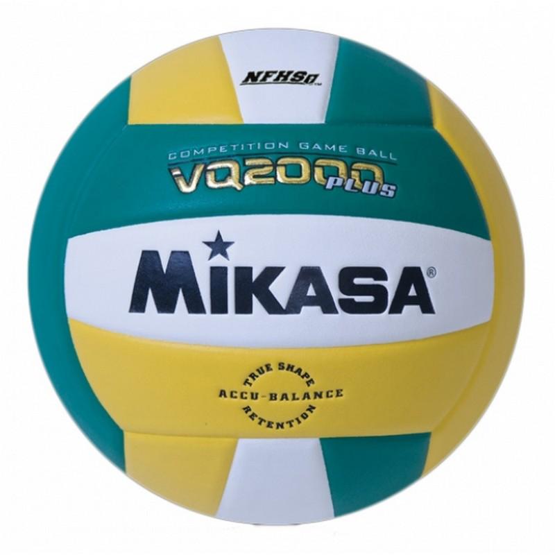 Мяч волейбольный Mikasa VQ 2000-KGW