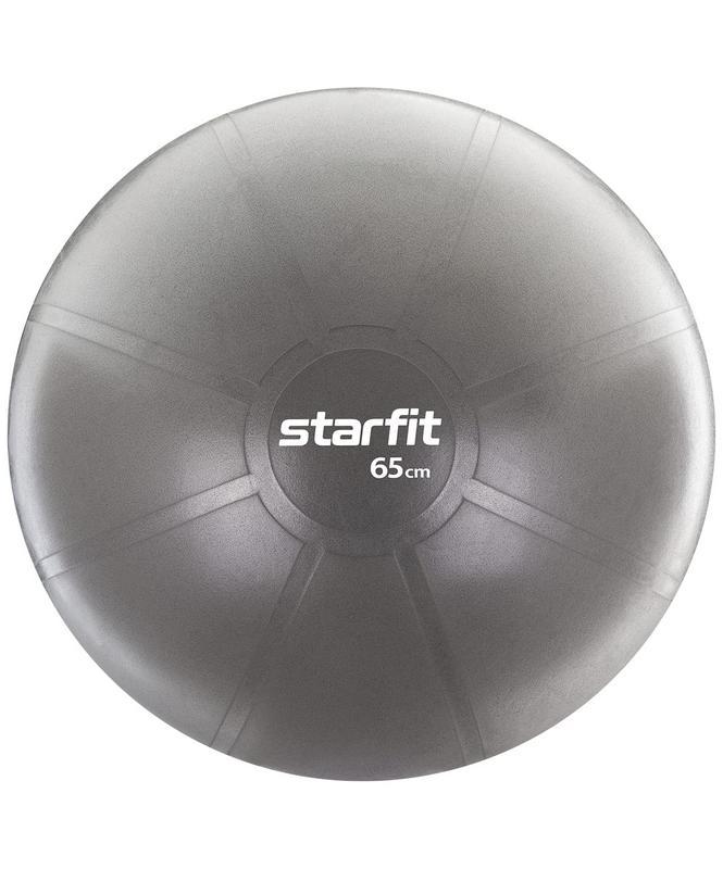 Купить Фитбол Star Fit Pro GB-107, 65 см, 1200 гр, без насоса, серый, антивзрыв,