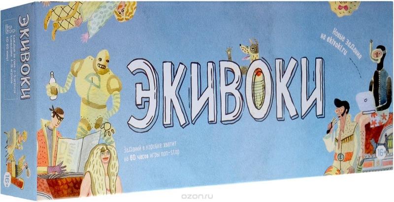 Купить Настольная игра Hobby World Экивоки 2-е издание, Настольные игры
