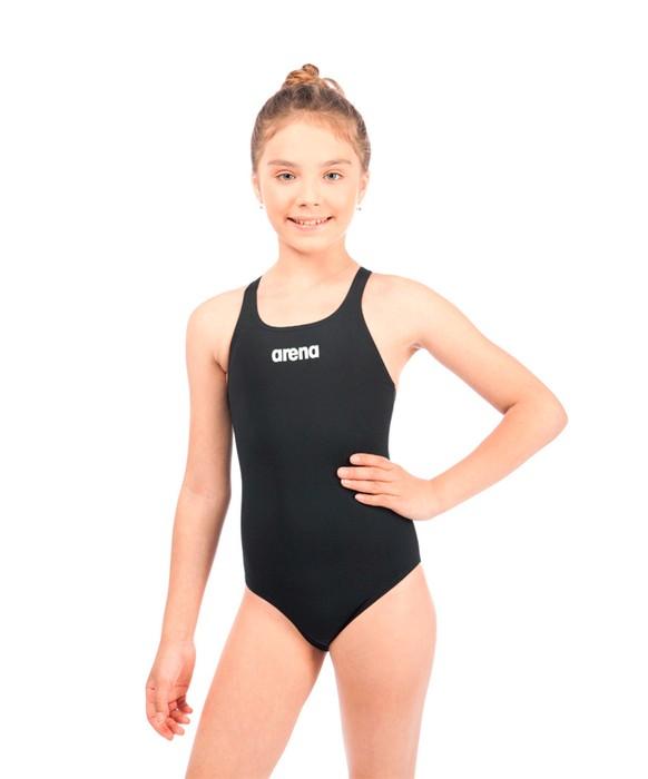 Купальник спортивный Arena Solid Swim Pro Jr Black/White (2A263 55)