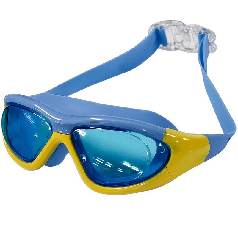 Купить Очки для плавания полу-маска B31536-5 СинеЖелтый, NoBrand