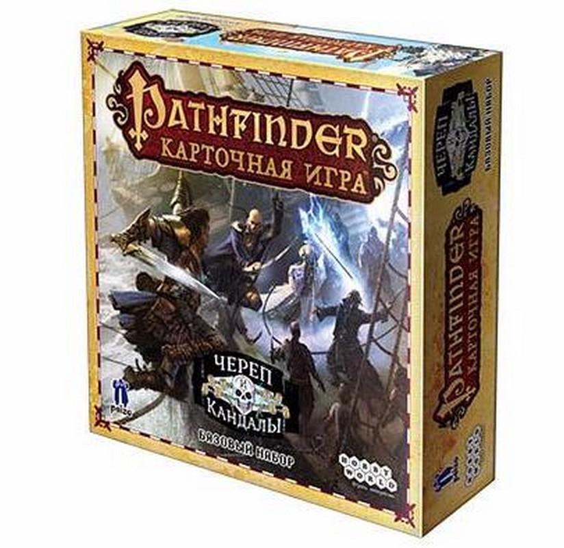 Купить Настольная игра Hobby World Pathinder. Карточная игра Череп и Кандалы, Настольные игры