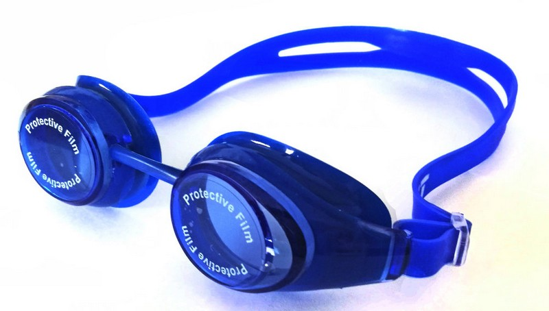 Купить Очки для плавания Dobest HJ-40, синий,