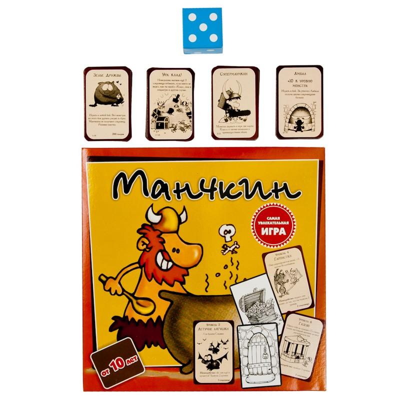 Игра Манчкин (битва с монстрами, захват сокровищ) zdman