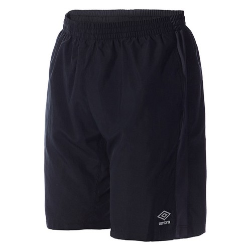 Шорты спортивные Umbro Pro Training Long Woven Short 62912U (C44) чер/карбон