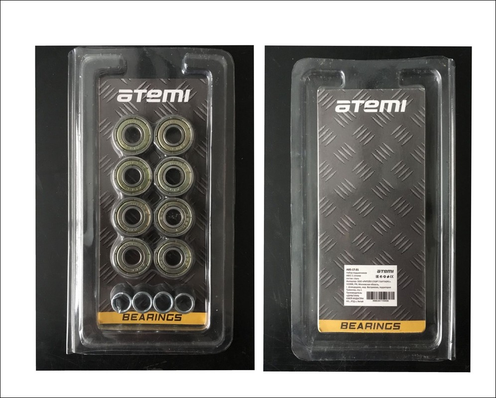 Набор подшипников Atemi ABEC-1 carbon ABS-17.05, 8 шт