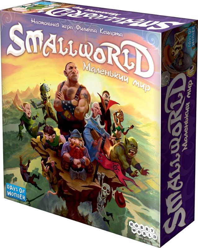 Купить Настольная игра Hobby World Small World: Маленький Мир, Настольные игры