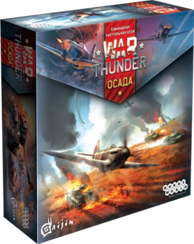 Настольная игра Hobby World War Thunder: Осада