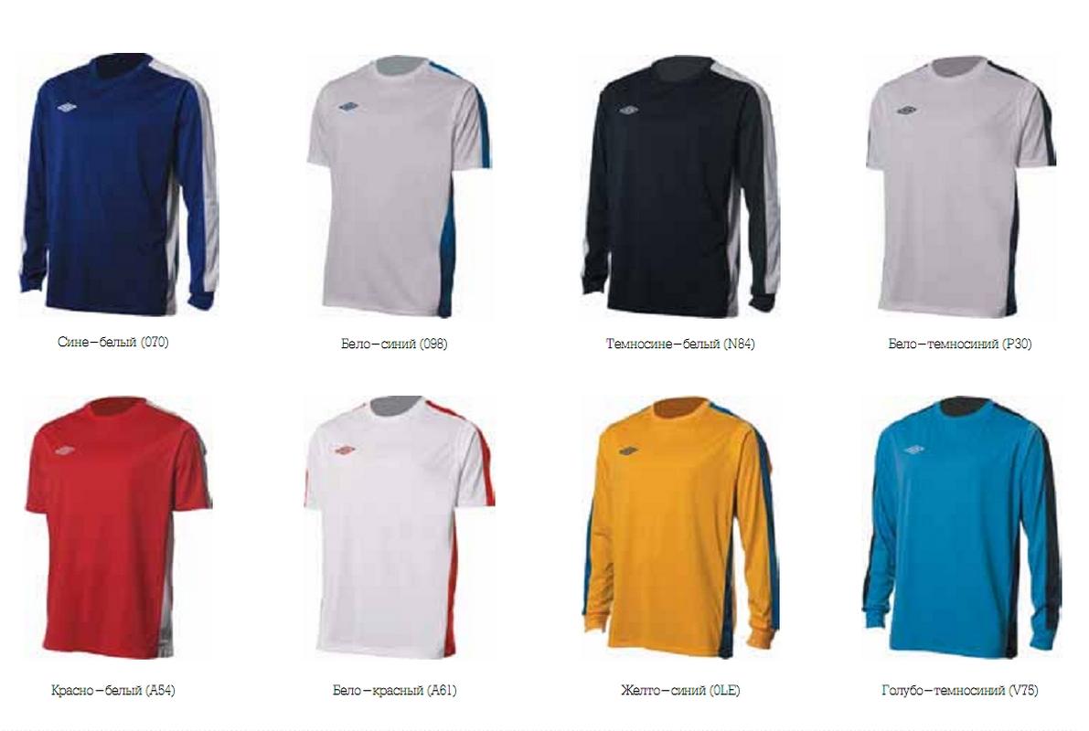 Игровая футболка с длинным рукавом Umbro Bradfield Jersey L/S Junior 60027U-098 (бел/син/син) футболка для мальчика umbro bradfield jersey l s цвет белый красный 60027u размер yxl 158