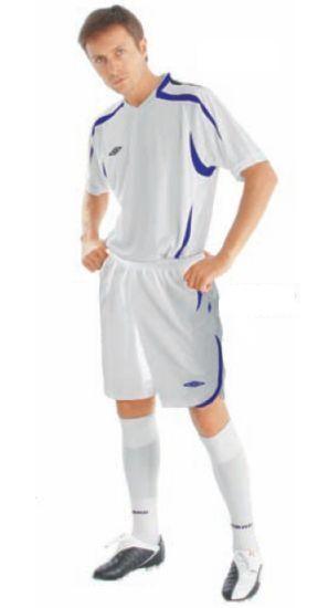Шорты игровые Umbro Premier Short мужские U91417 (8M8) бел/син.