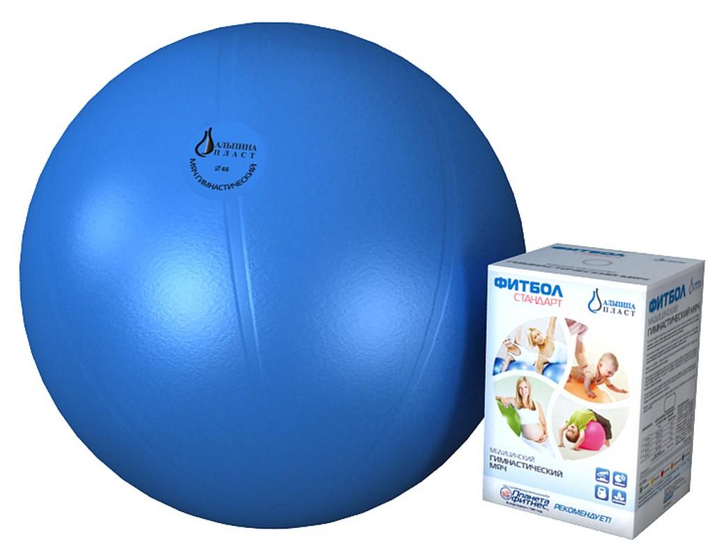 Фитбол гимнастический Альпина Пласт Стандарт 65 см. голубой мячи альпина пласт мяч гимнастический фитбол стандарт 65 см