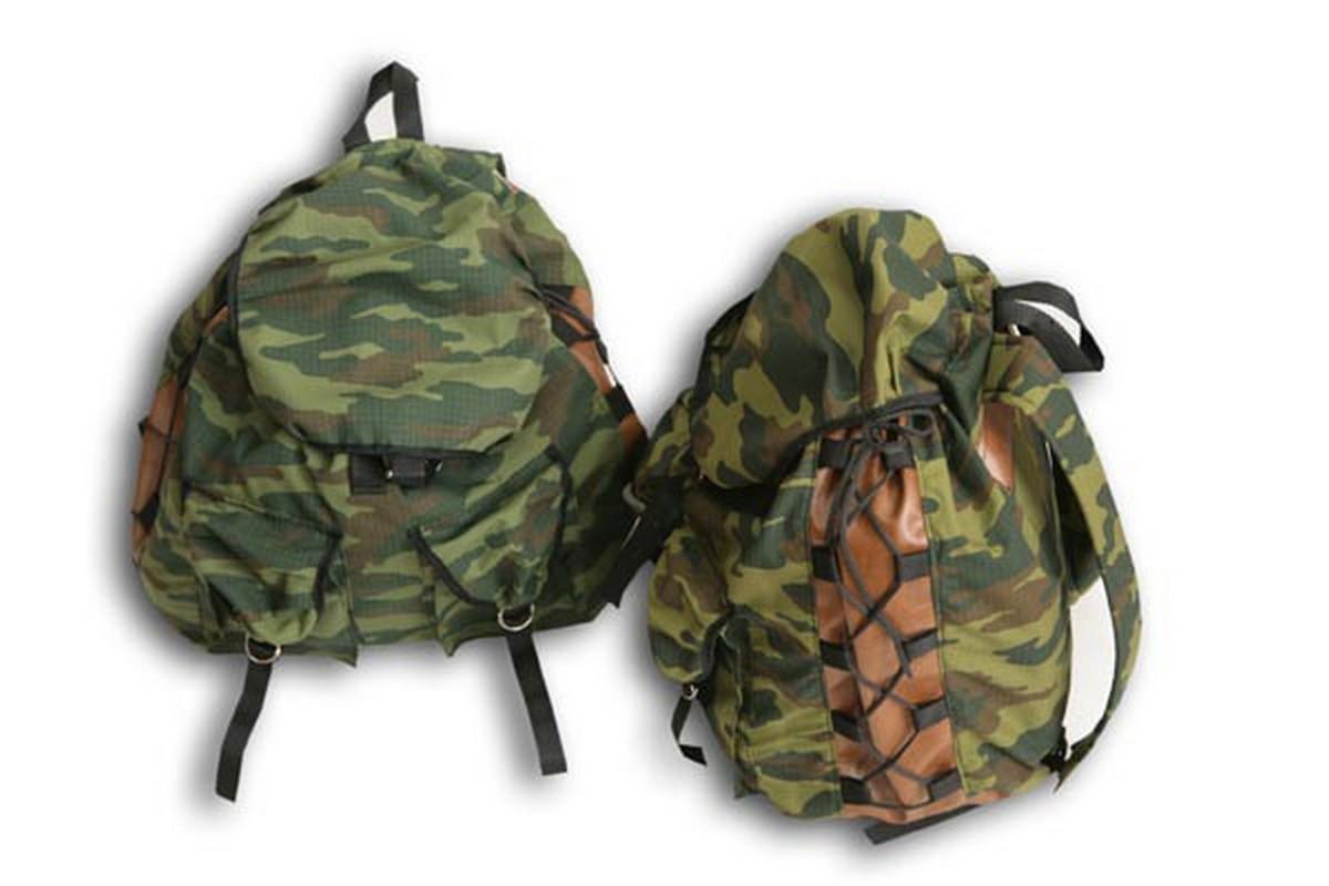 Рюкзак №1 Лидер Походный, 40 л