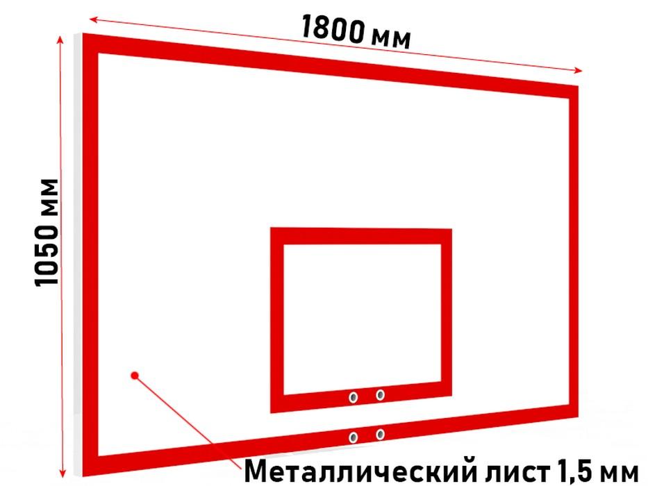 Купить Щит баскетбольный антивандальный игровой из металлического листа Glav 01.203,