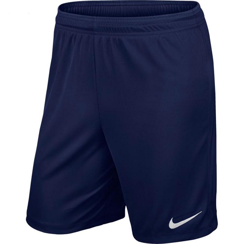 Трусы игровые Nike Park Ii Knit Short Nb 725887-410 Sr