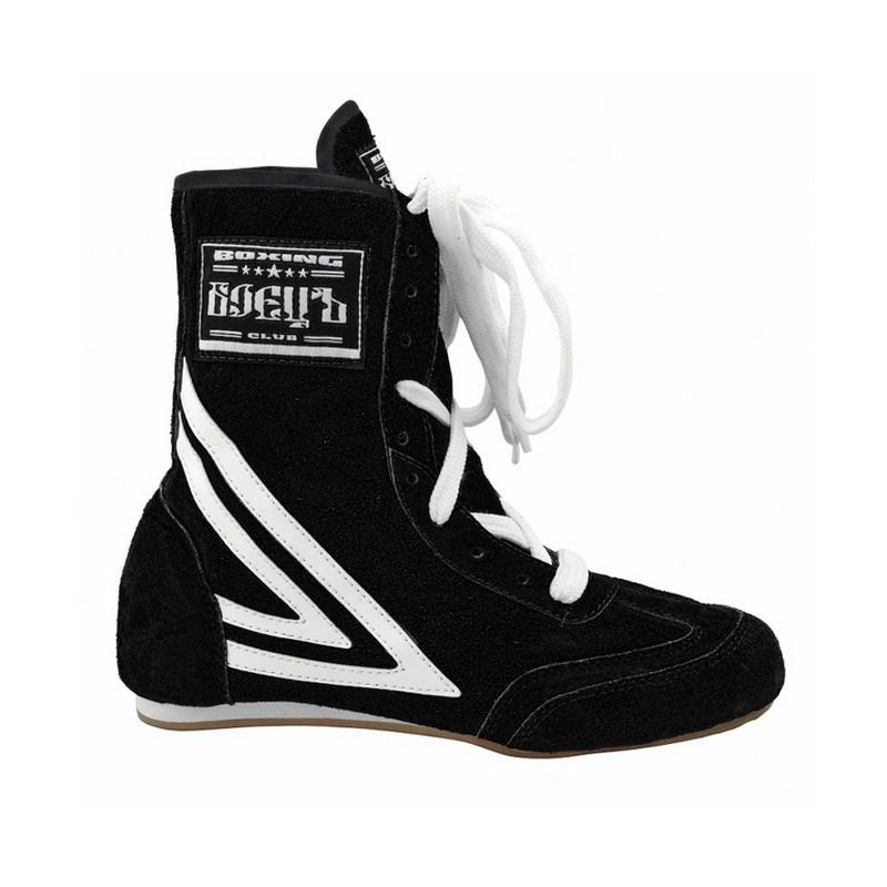 Боксерки Боецъ BBS-51 Черные