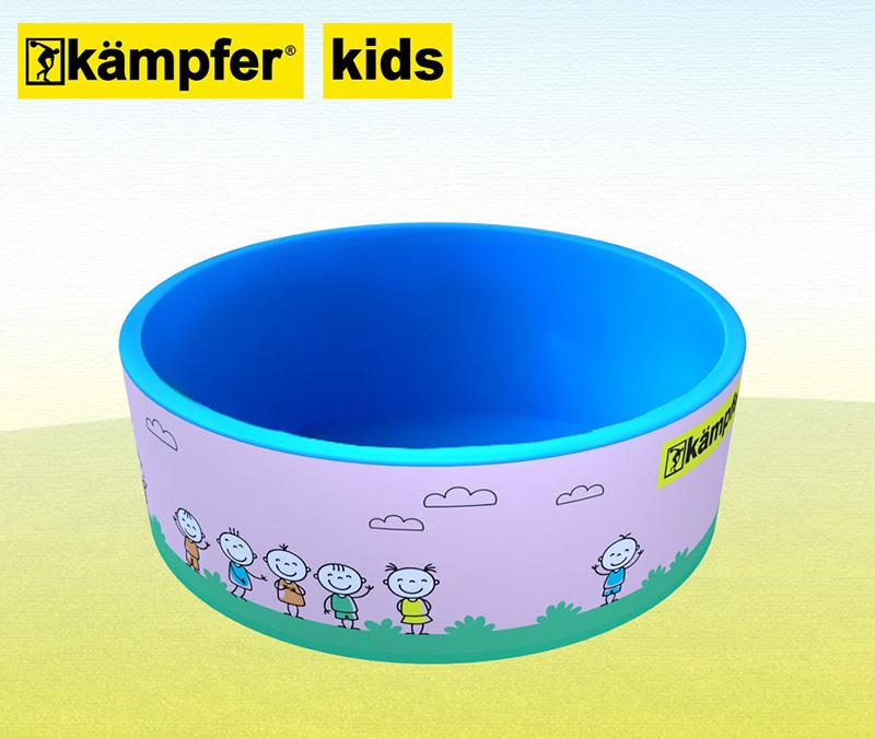 Сухой бассейн Kampfer Kids без шариков, розовый