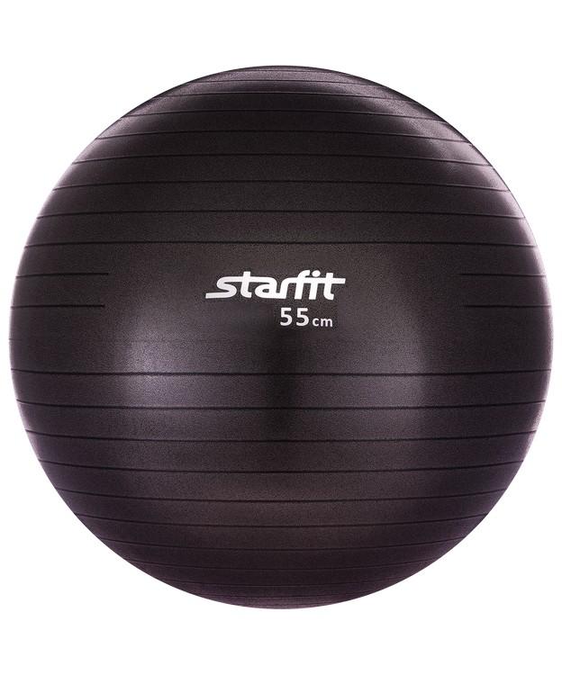 Купить Гимнастический мяч Star Fit GB-101 D55 см антивзрыв черный,