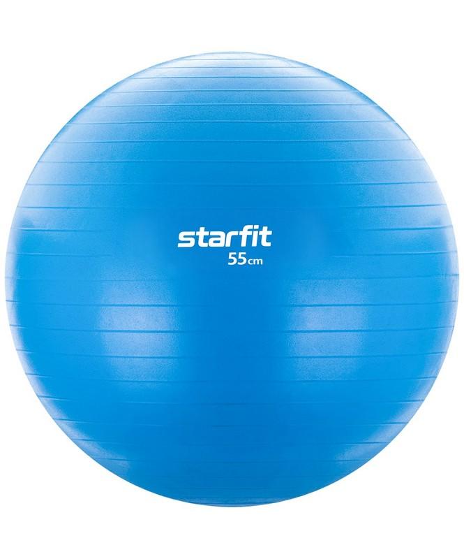 Купить Фитбол Star Fit 55см без насоса (антивзрыв) GB-104 голубой,