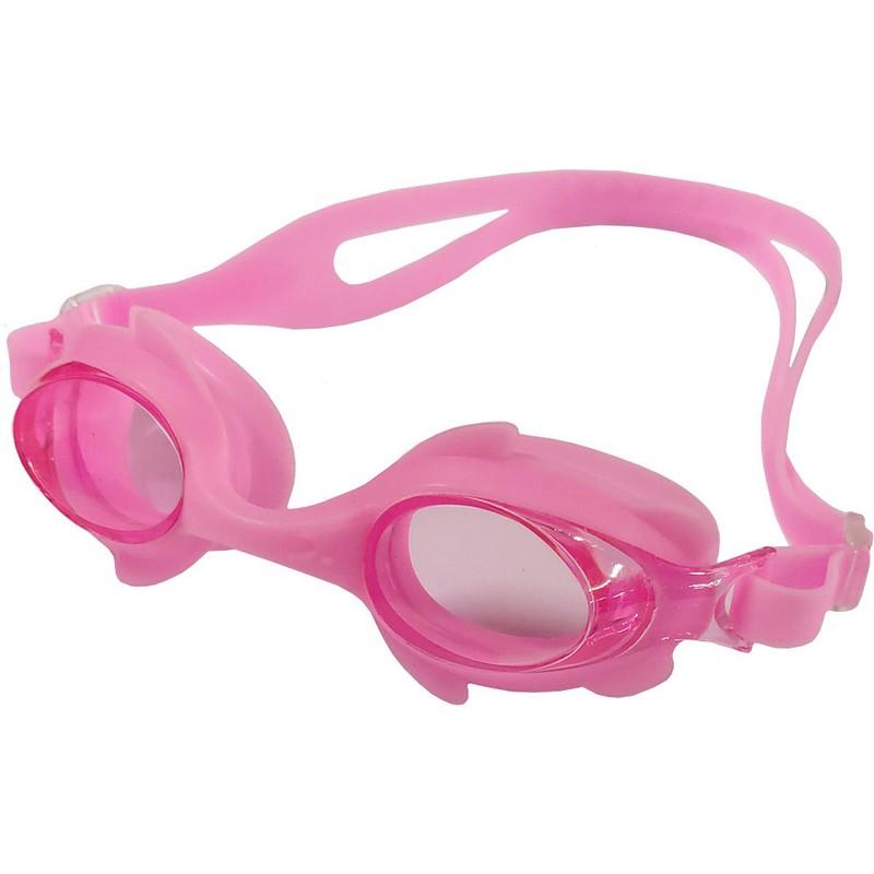 Купить Очки для плавания B31525-2 мультколор (Розовый), NoBrand