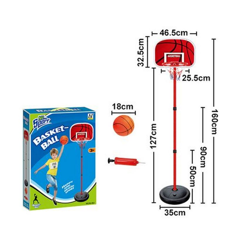 Купить Набор для баскетбола детский NLSport YT1680199, Игры на свежем воздухе